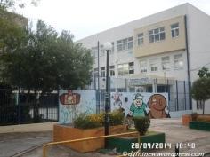 6ο Δημοτικό σχολείο