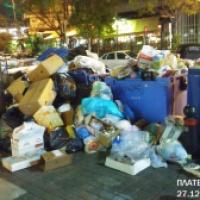 Αναπάντητα σημαντικά ερωτήματα για το εκρηκτικό ζήτημα των σκουπιδιών στον Δήμο Δάφνης Υμηττού